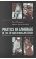 9780472112265: Politics of Language in the Ex-Soviet Muslim States: Azerbaijan, Uzbekistan, Kazakhstan, Kyrgyzstan, Turkmenistan and Tajikistan