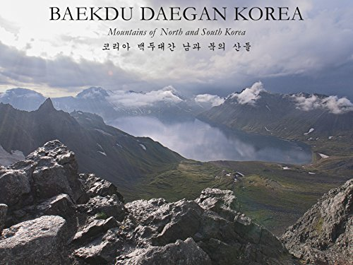 9780473249304: Baekdu Daegan Korea - Mountains of North & South Korea (English and Korean Edition)