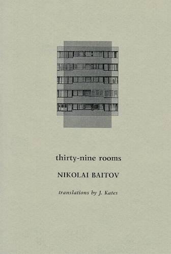 9780473251949: Thirty-Nine Rooms
