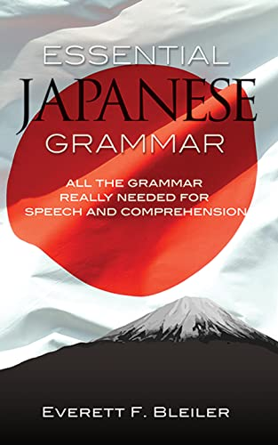 9780486210278: Essential Japanese Grammar: Dover Foreign Lanuage Study Guide