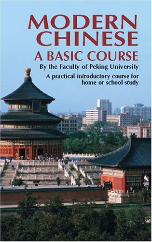 9780486227559: Modern Chinese: A Basic Course (Dover Language Guides)
