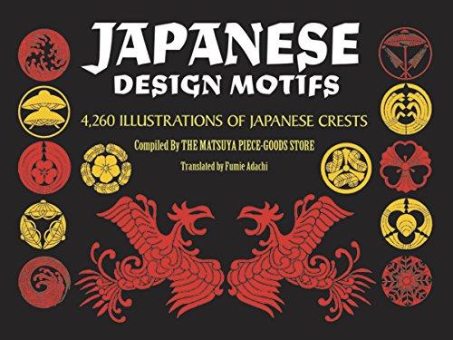 9780486228747: Japanese Design Motifs: 4,260 Illustrations of Japanese Crests