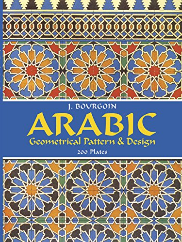 9780486229249: Arabic Geometrical Pattern and Design (Dover Pictorial Archive)