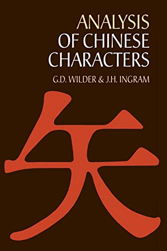 9780486230450: Analysis of Chinese Characters