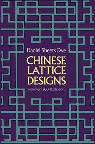 9780486230962: Chinese Lattice Designs (Dover Pictorial Archive)