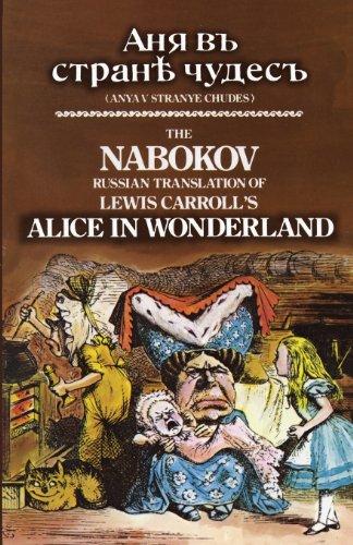 9780486233161: Alice in Wonderland: Anya V Stranye Chudes