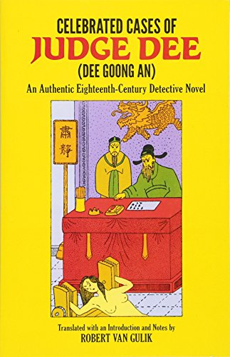 9780486233376: Celebrated Cases of Judge Dee (Dee Goong An) (Detective Stories)