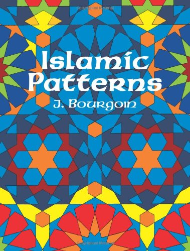 9780486235370: Islamic Patterns: An Infinite Design Coloring Book (Colouring Books)