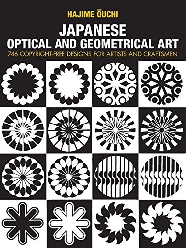 9780486235530: Japanese Optical and Geometrical Art (Dover Pictorial Archive)