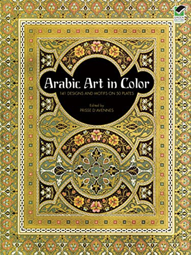 9780486236582: Arabic Art in Color (Dover Pictorial Archive)