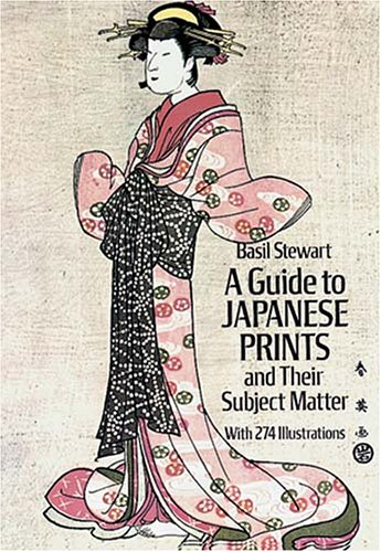 9780486238098: A Guide to Japanese Prints and Their Subject Matter (English and Japanese Edition)