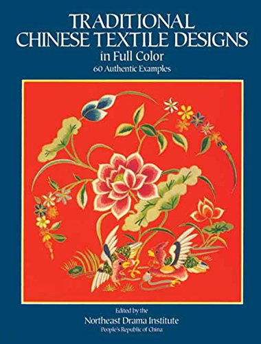 9780486239798: Traditional Chinese Textile Designs in Full Color (Dover Pictorial Archive)