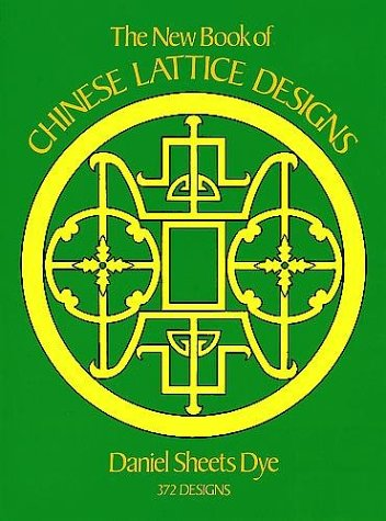 9780486241289: The New Book of Chinese Lattice Designs (Dover Pictorial Archive Series)