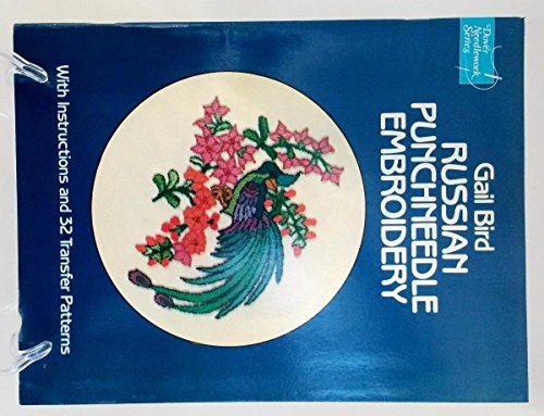 9780486241463 Russian Punch Needle Embroidery Instructions And