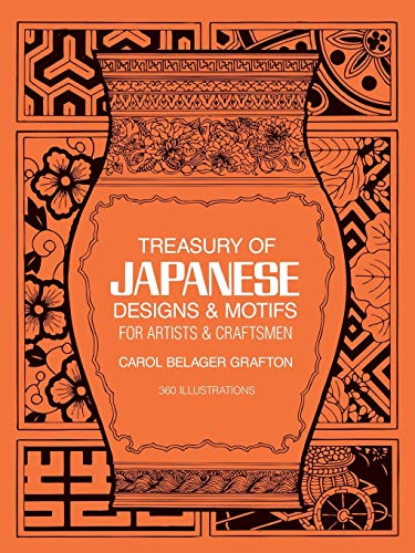 9780486244358: Treasury of Japanese Designs and Motifs for Artists and Craftsmen (Dover Pictorial Archive)