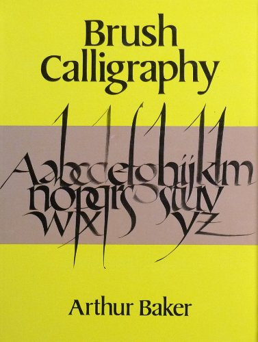 9780486245331: Brush Calligraphy (Pictorial Archives)