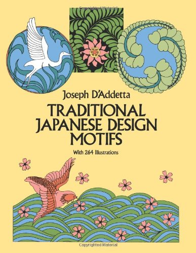 0486246299 traditional japanese design motifs dover