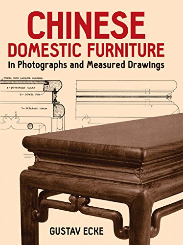 9780486251714: Chinese Domestic Furniture in Photographs and Measured Drawings (Dover Books on Furniture)
