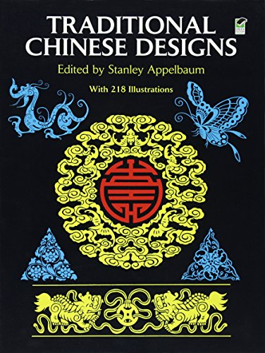 9780486253473: Traditional Chinese Designs (Dover Pictorial Archive)