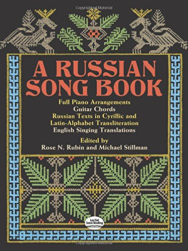9780486261188: A Russian Song Book (Dover Song Collections)