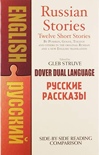 9780486262444: Russian Stories: A Dual-Language Book (Dover Dual Language Russian)