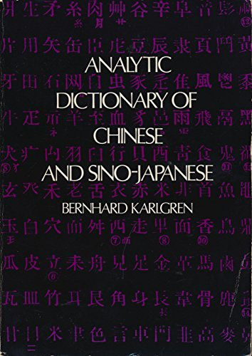 9780486268873: Analytic Dictionary of Chinese and Sino-Japanese