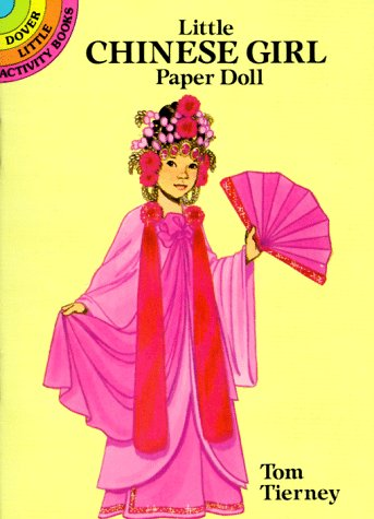 Little Chinese Girl Paper Doll (Dover Little Activity Books)