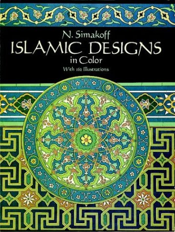 9780486274775: Islamic Designs in Color (Dover Pictorial Archive Series)