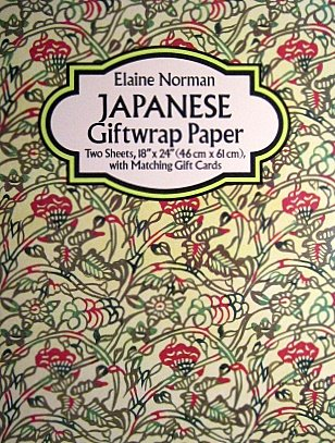 9780486280172: Japanese Giftwrap Paper with Cards