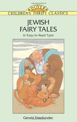 9780486298610: Jewish Fairy Tales (Dover Children's Thrift Classics)