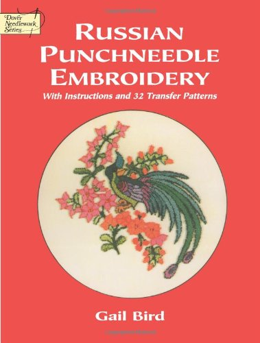 9780486402628: Russian Punchneedle Embroidery: With Instruction and 32 Transfer Patterns