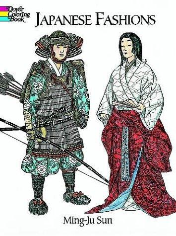 9780486405698: Japanese Fashions