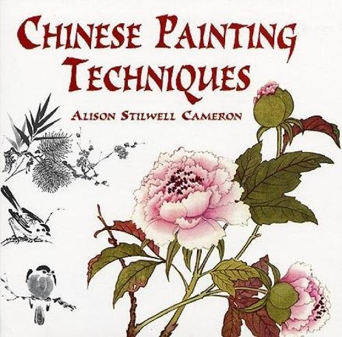 9780486407081: Chinese Painting Techniques (Dover Art Instruction)
