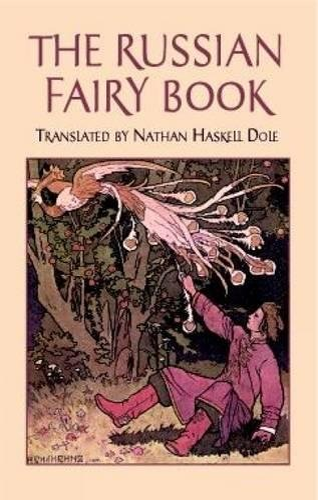 9780486410197: The Russian Fairy Book (Dover Children's Classics)