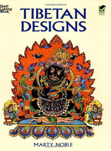 9780486420660: Tibetan Designs (Dover Design Coloring Books)