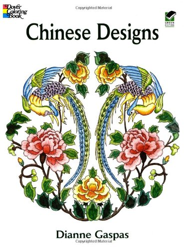 Chinese Designs (Dover Design Coloring Books): Dianne Gaspas