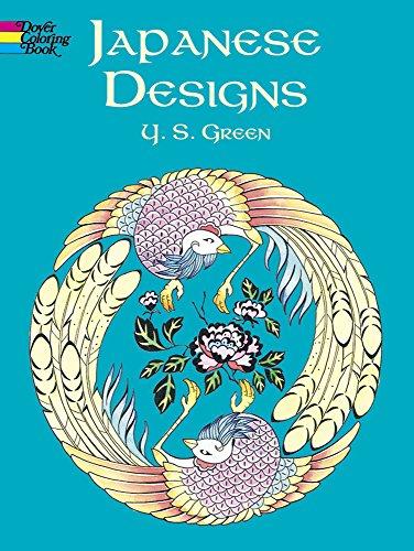 9780486423777: Japanese Designs
