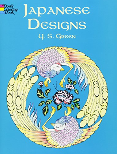 9780486423777: Japanese Designs Coloring Book (Dover Design Coloring Books)