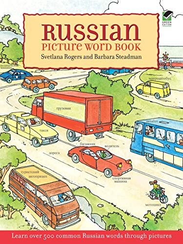 9780486426716: Russian Picture Word Book: Learn over 500 Commonly Used Russian Words through Pictures (Dover Children's Language Activity Books)