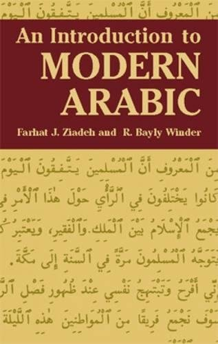 9780486428703: An Introduction to Modern Arabic (Dover Language Guides)