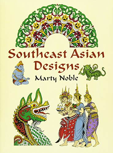 9780486431062: Southeast Asian Designs (Dover Pictorial Archive)