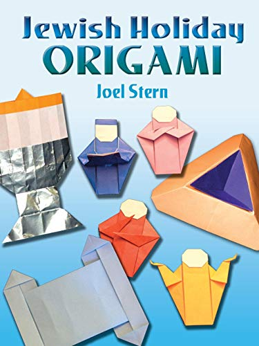 9780486450766: Jewish Holiday Origami (Dover Origami Papercraft)
