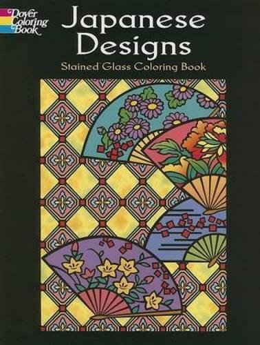 9780486451756: Japanese Designs Stained Glass Coloring Book (Dover Design Stained Glass Coloring Book)