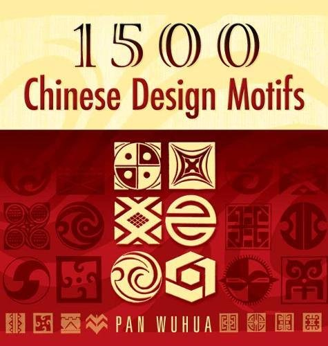 9780486452906: 1500 Chinese Design Motifs (Dover Pictorial Archive Series)