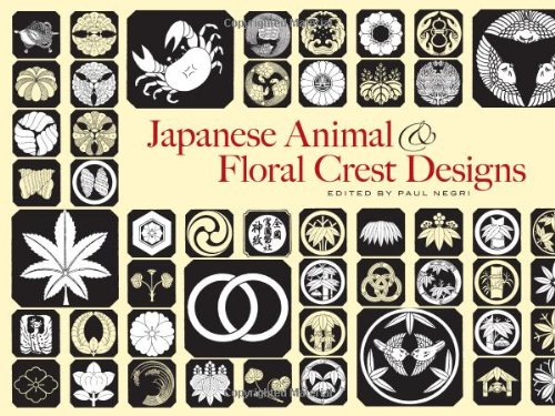 9780486458113: Japanese Animal and Floral Crest Designs