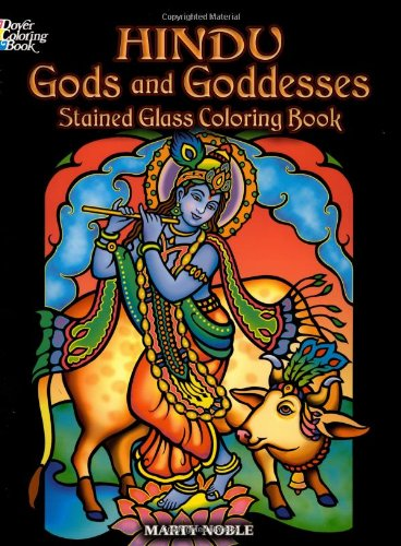 9780486462189: Hindu Gods and Goddesses Stained Glass Coloring Book (Dover Stained Glass Coloring Book)