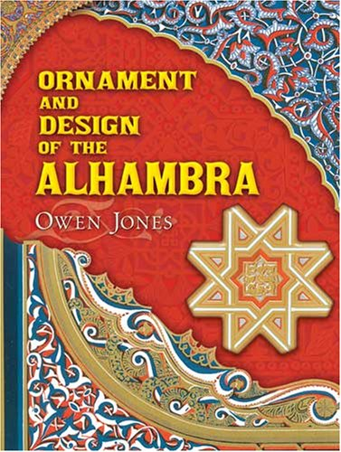 9780486465241: Ornament and Design of the Alhambra