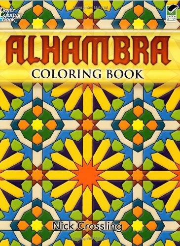 9780486465302: Alhambra Coloring Book (Dover Design Coloring Books ...