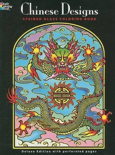 9780486469454: Chinese Designs Stained Glass Coloring Book (Dover Design Stained Glass Coloring Book)