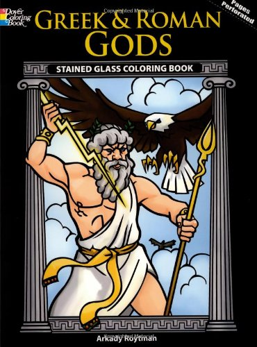 9780486469959: Greek and Roman Gods Stained Glass Coloring Book (Dover Stained Glass Coloring Book)
